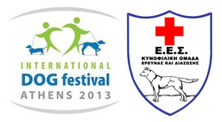 Aθήνα - International Dog Festival Athens 2013